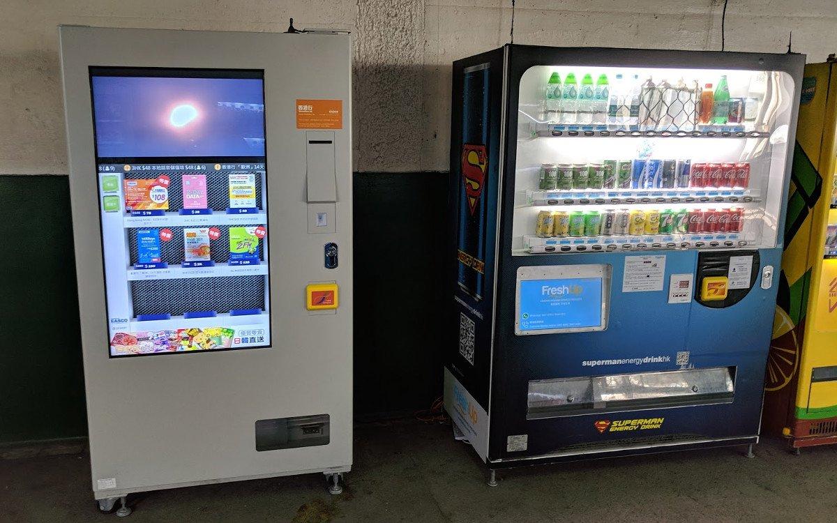 Vending Machines in Hongkong (Foto: invidis)