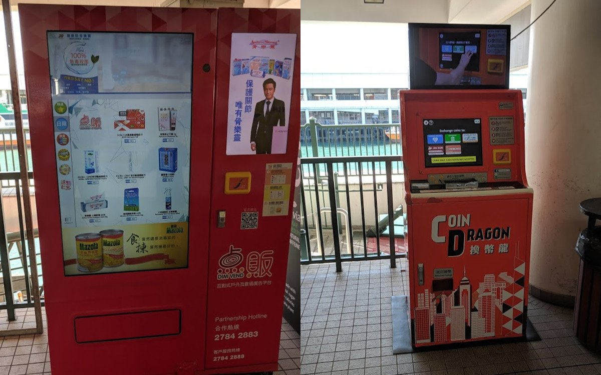 Vending Machines in Hongkong (Foto: invidis)