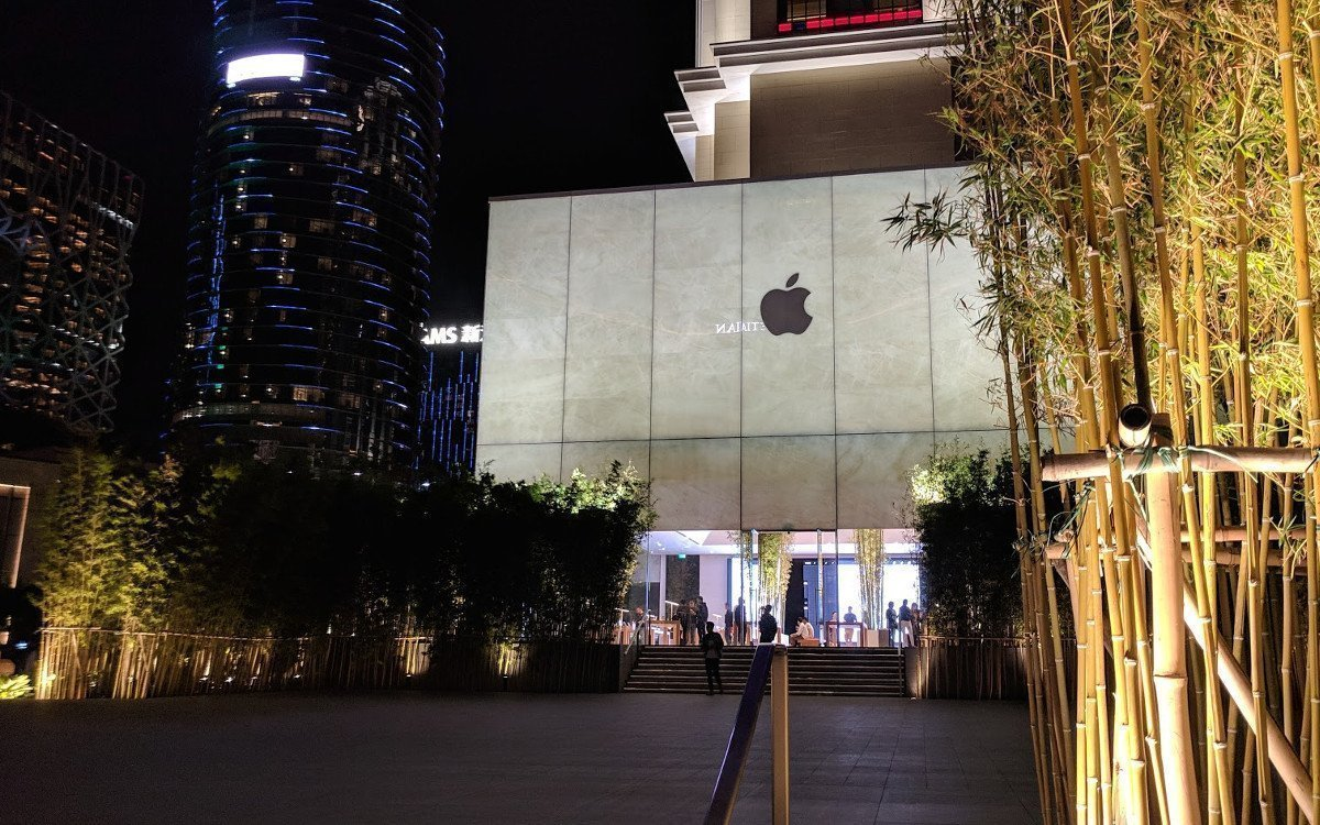 Die Tech-Kathedrale in Macau - Apple Cotai Central (Foto: invidis)