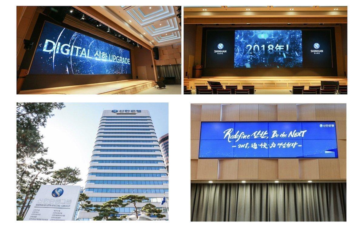 Für Veranstaltungen aller Art ist das HQ der Shinshan Bank nun bestens ausgerüstet (Foto: Samsung Display)