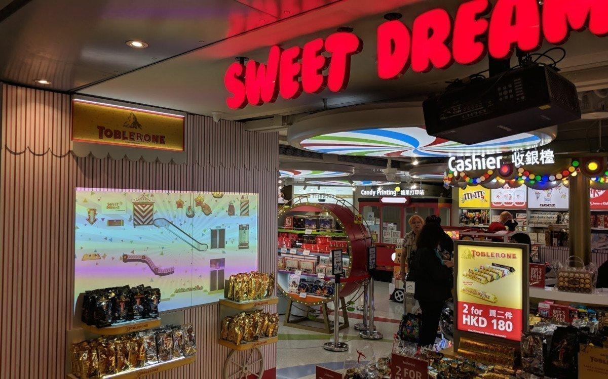 Sweet Dreams mit massivem Projektor in Hongkong (Foto: invidis)