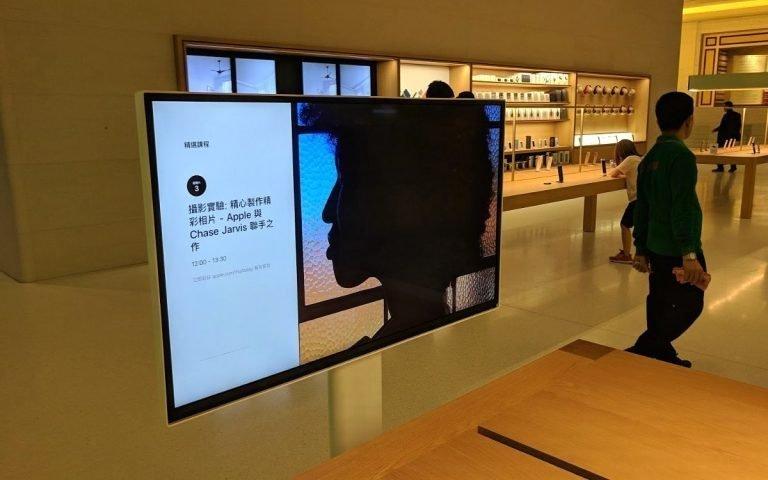 Instore genutzter Screen in einem Apple-Laden (Foto: invidis)