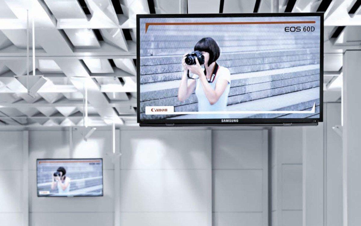 Auch die Cittadino Screens am Airport werden jetzt von Goldbach Germany vermarktet (Foto: Cittadino)