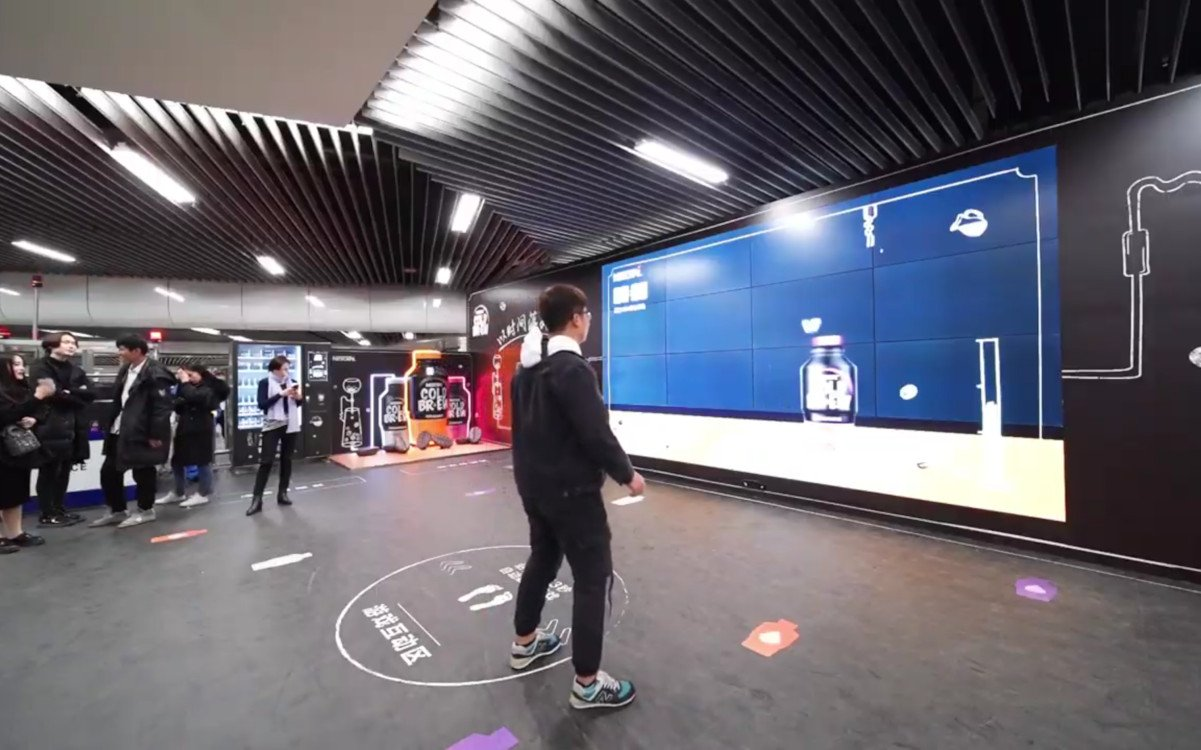 Nescafe Interaktive DooH Kampagne (Foto: Screenshot)