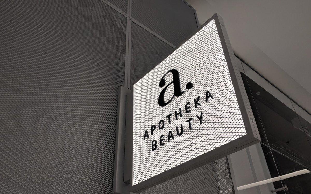 Apotheka & Beauty in Tallinn (Foto: invidis)