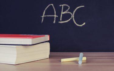 Schule analog (Foto: pixabay)