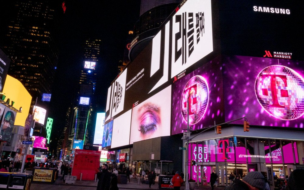 Samsung Future Unfolds Kampagne am Times Square in NYC (Foto: Samsung)