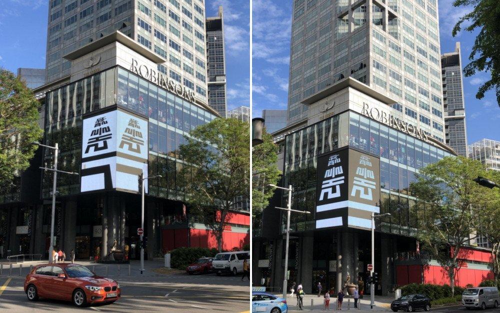 Samsung Future Unfolds Kampagne in Singapur (Foto: Samsung)