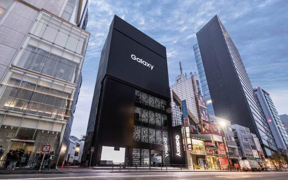 Samsung Galaxy Flagshipstore in Tokio (Foto: Samsung)