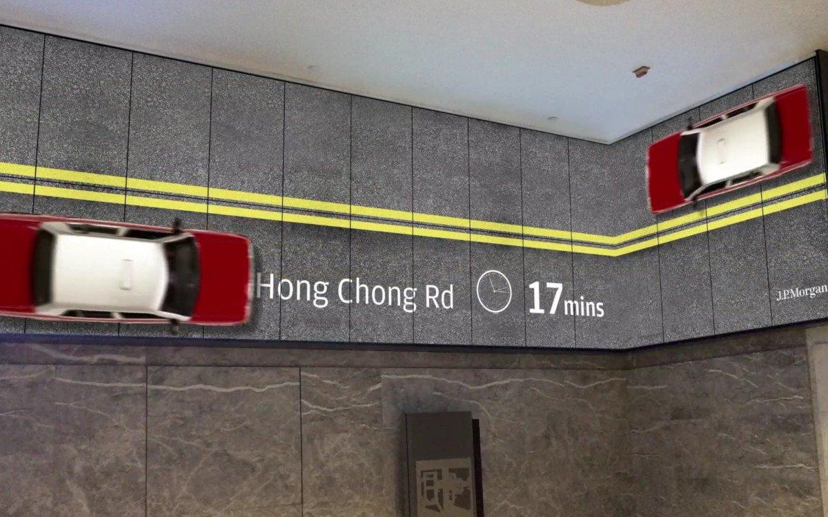 Videowall bei JP Morgan in Hongkong (Foto: Telecine)