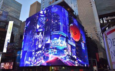 Mehr Pixel geht zur Zeit nicht - SNA Display am Times Square (Foto: SNA)