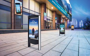 Outdoor Digital Signage-Lösung von Peerless-AV (Foto: Peerless-AV)