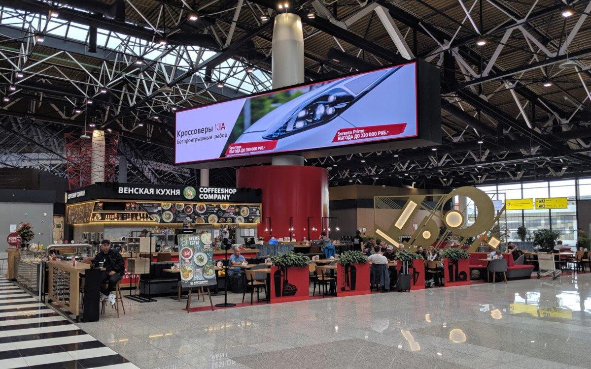 LED-Billboard Im Terminal B Moskau Sheremetyevo (Foto: invidis)
