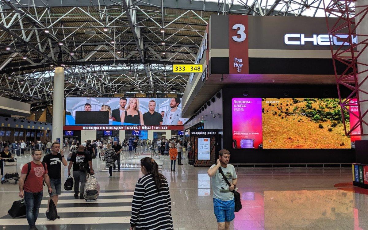 Check-in Inseln Im Terminal B Moskau Sheremetyevo (Foto: invidis)