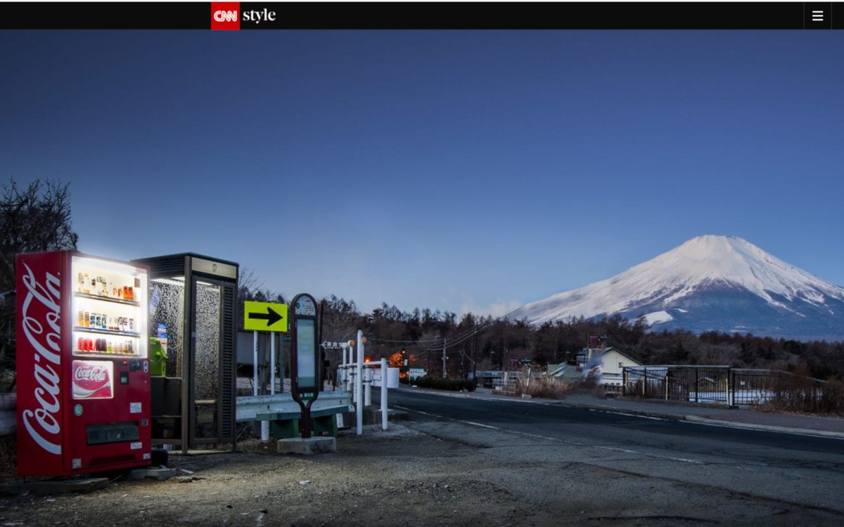 CNN berichtet über The beauty of Japan's lonely vending machines (Foto: Screenshot cnn.com)