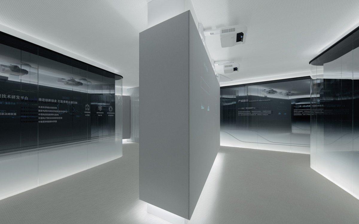 City Next Showroom by anySCALE (Photo: Xia Zhi)