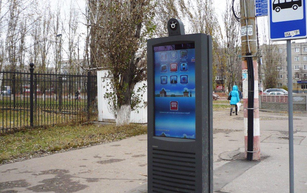 Kamera und Notruf erlauben eine Nutzung auch zur Kommunikation bei Notfällen oder Extremlagen (Foto: Infinitus Outdoor)