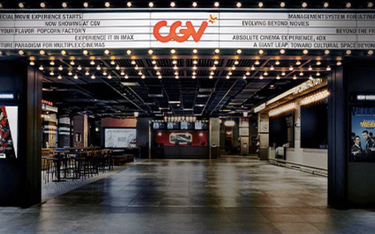 Kino von CGV (Foto: Christie)