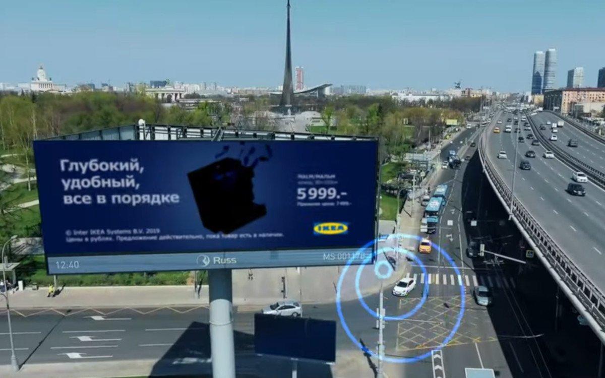 Ikea DooH-Kampagne in Russland (Foto: Sceenshot Youtube)