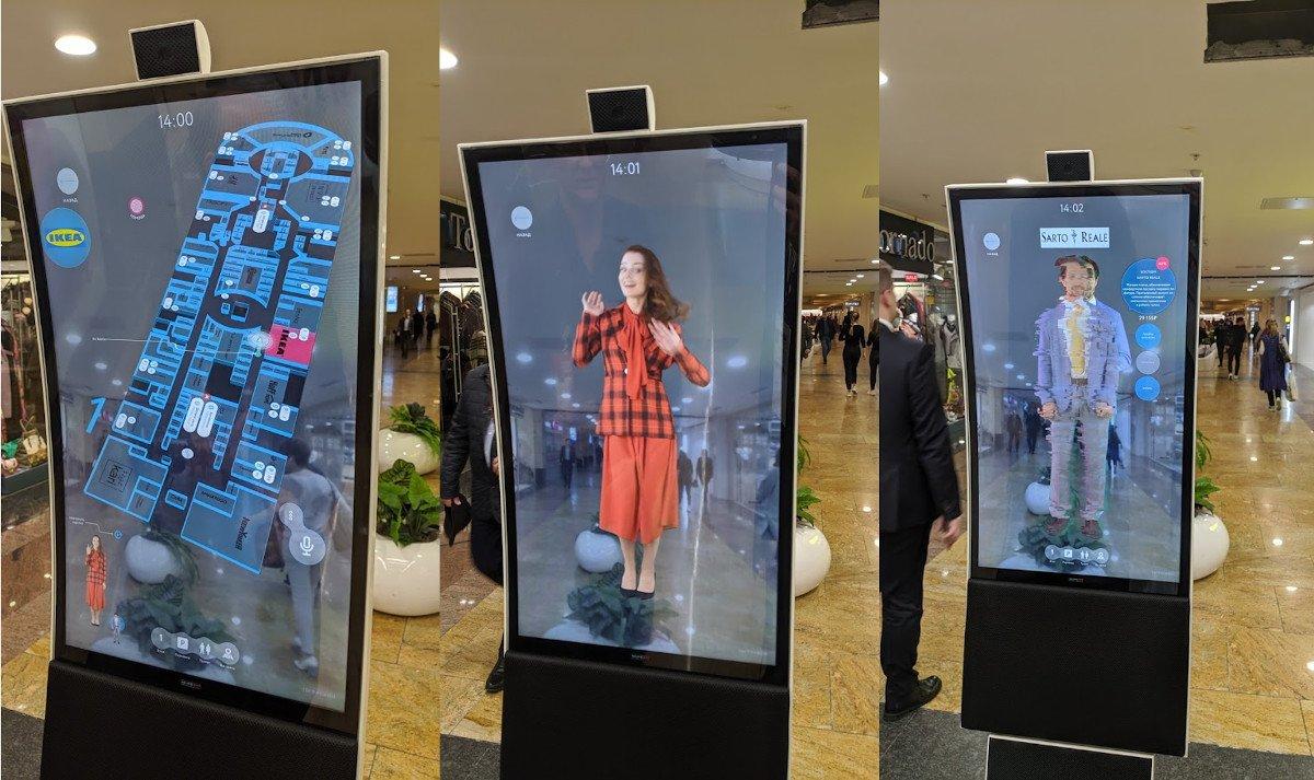 Clevere Funktionen von Neuro City in Moskaus Afi-Mall (Fotos: invidis)
