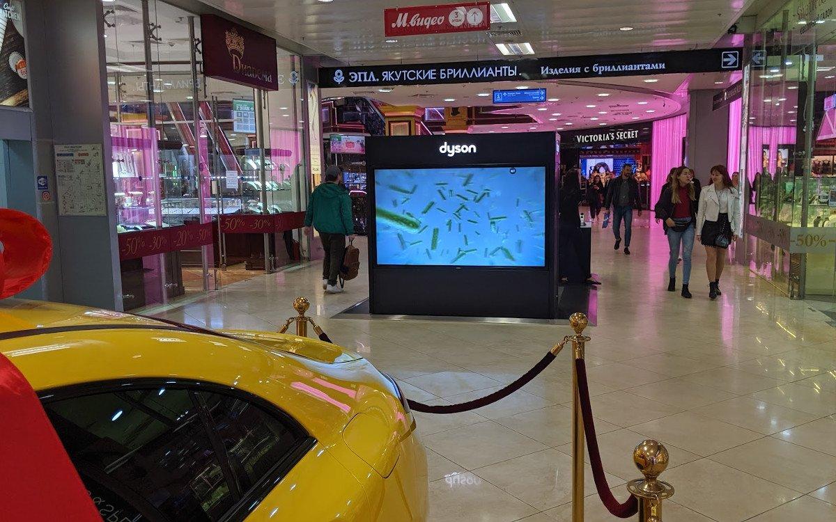 Touchscreen wirbt für Luxus-Staubsauger (Foto: invidis)