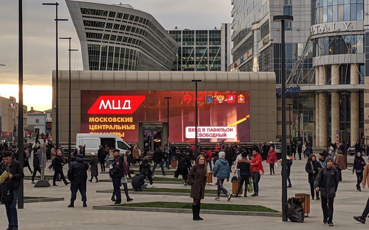 Viel LED auch an der Fassade - Metro Pavillon im Zentrum von Moskau (Foto: invidis)