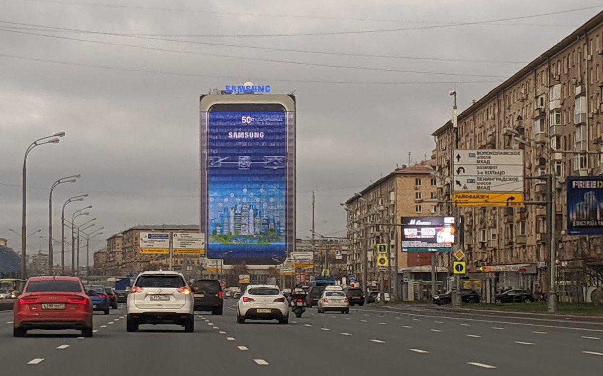Samsung wirbt nicht zum ersten Mal auf Europas größter Medienfassade (Foto: invidis)
