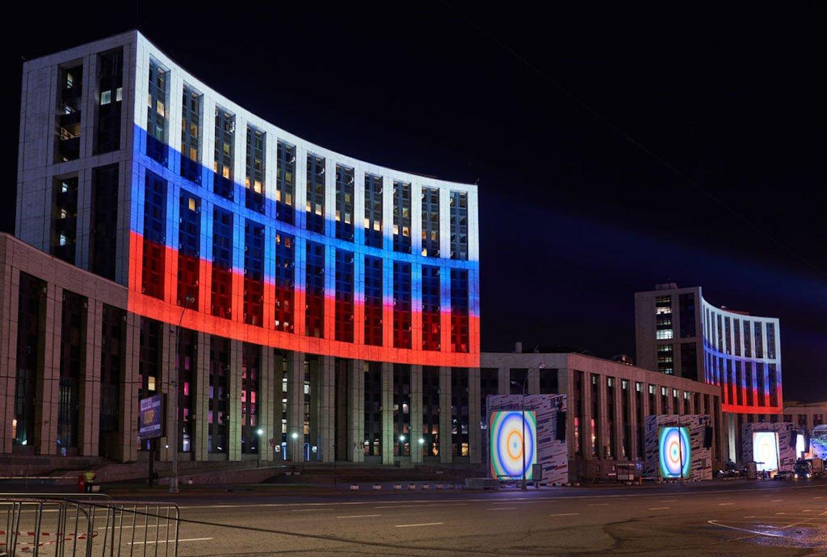Auch der Komplex am Akademika Sakharova Prospekt wurde bespielt (Foto: BSS)