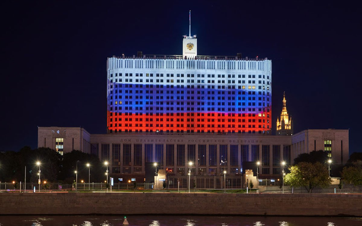 Erstmals wurde der russische Regierungssitz für ein Video Mapping genutzt (Foto: BSS)