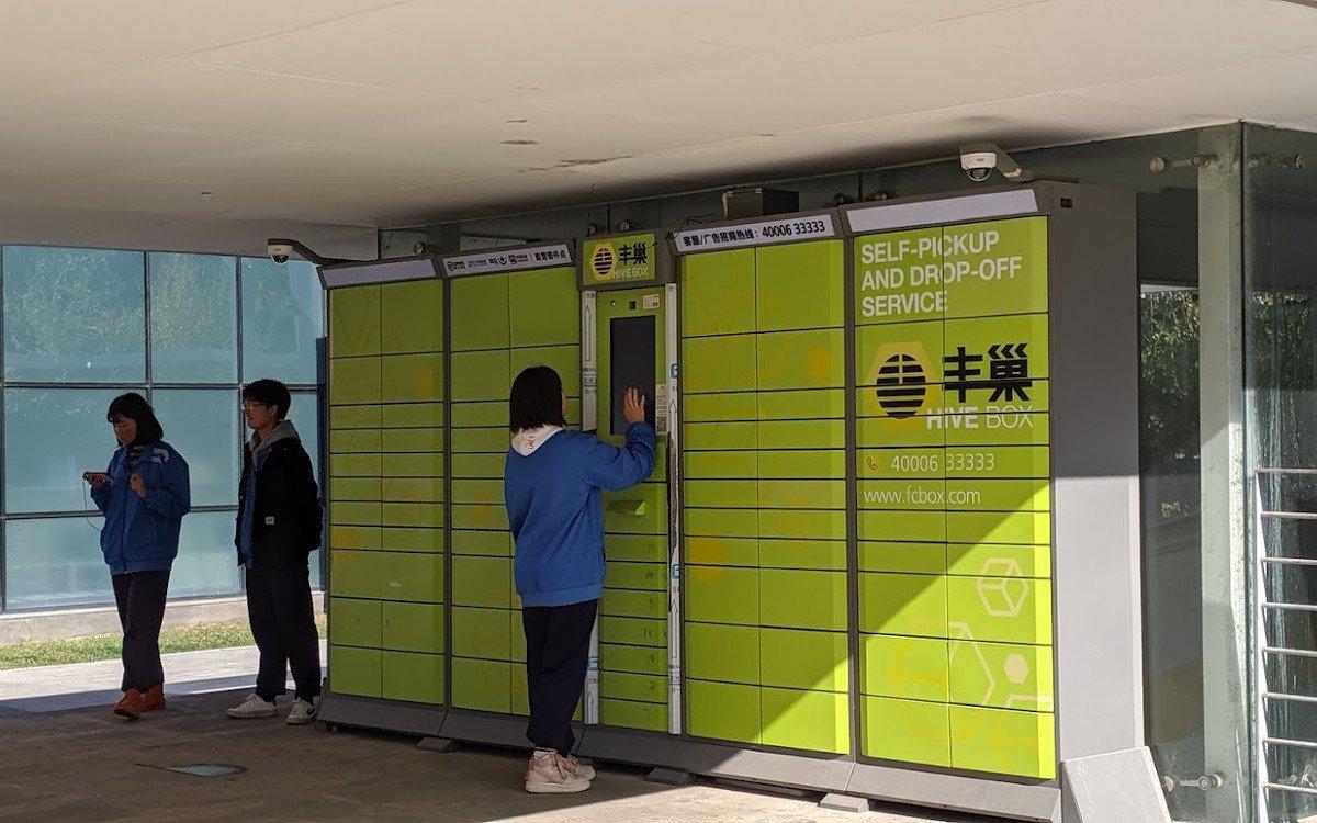 Hive Box in Peking (Foto: invidis)
