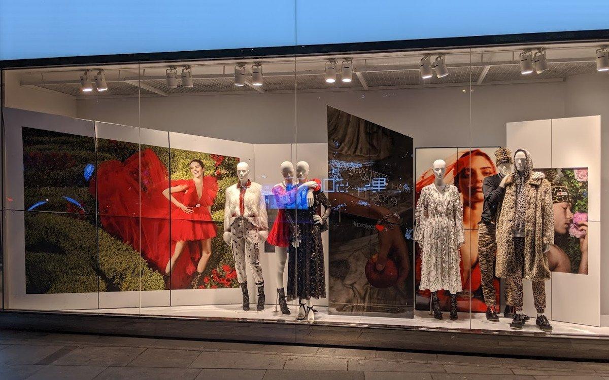 Alles 16:9? H&M Schaufenster - Digital trifft auf Analog (Foto: invidis)