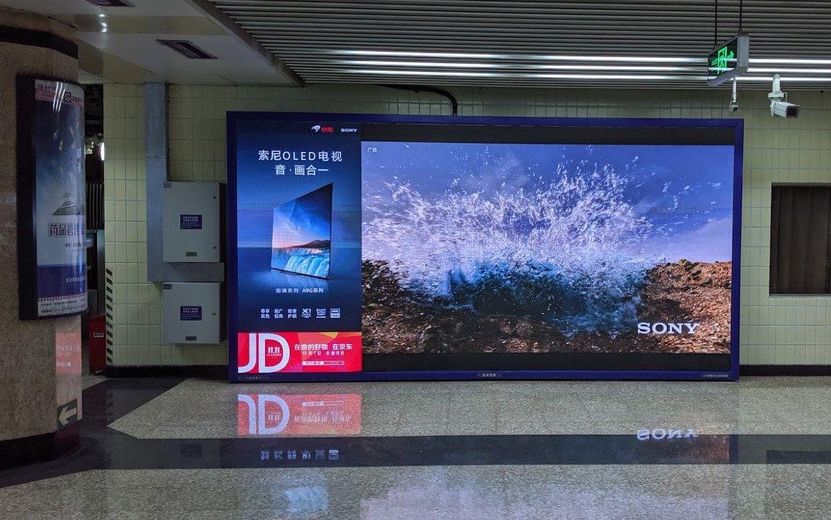 JD.com Kampagne für Singles' Day in der Pekinger U-Bahn (Foto: invidis)