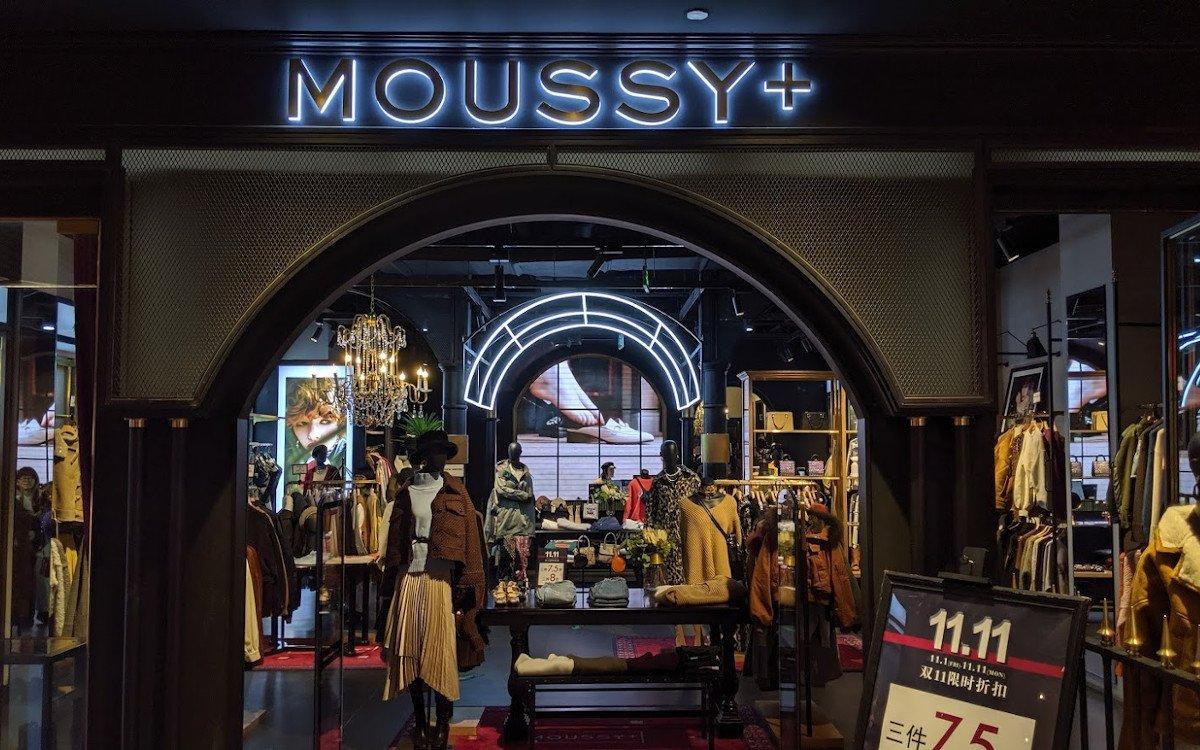 Digital Signage meets Shopdesign in Peking bei Moussy+ (Foto: invidis)