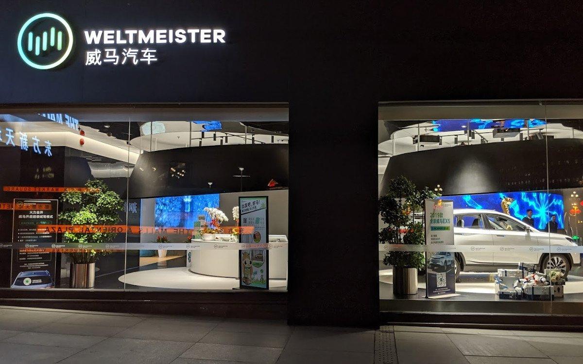 Weltmeister - chinesische Automarke mit deutscher DNA (Foto: invidis)