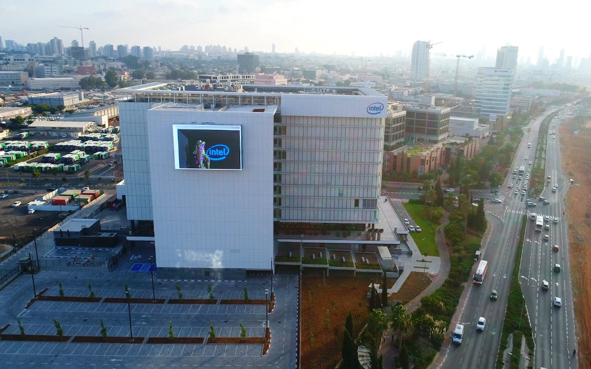 Intel PTK1 Entwicklungszentrum in Tel Aviv (Foto: Screenshot)