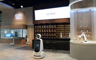 AI Experience - LG fördert Branchenweite AI-Standards (Foto: LG)