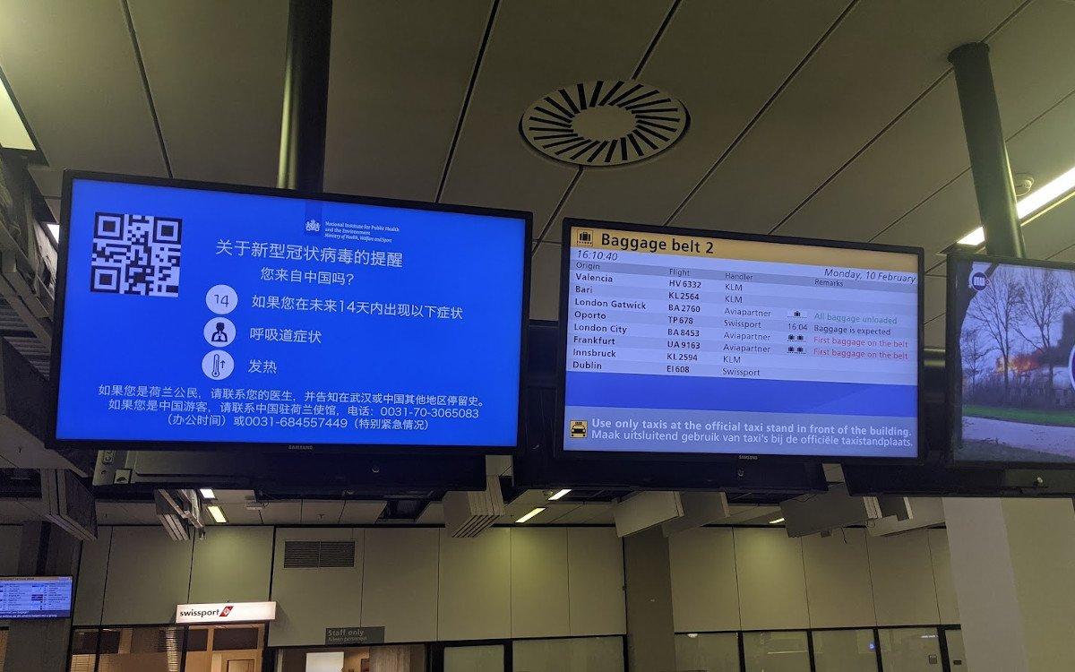 Hinweise zu Coronavirus am Flughafen Amsterdam (Foto: invidis)