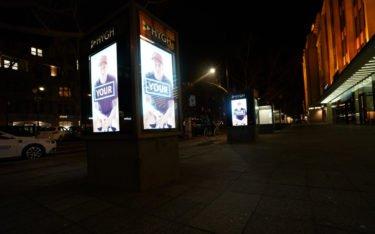 Hygh Samsung Screens in Berlin (Foto: Hygh)