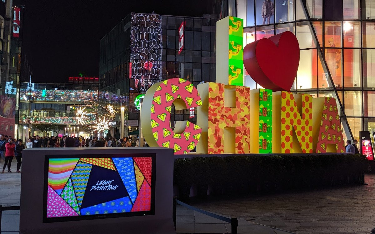 Coronavirus in China beeinträchtigt Displayproduktion (Foto: invidis)