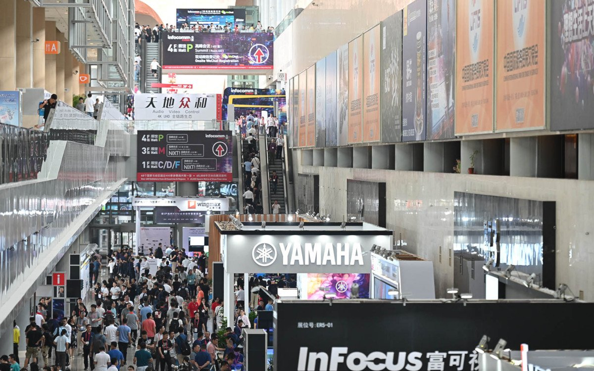 Infocomm China in Peking (Foto: Infocomm China)