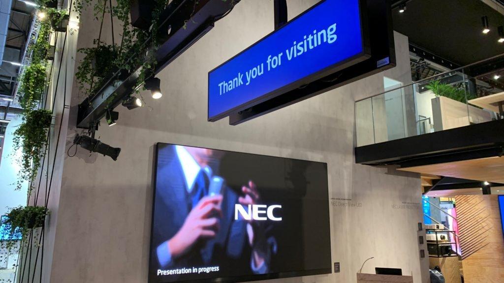 NEC zeigt Analytics Plattform 8Foto: invidis)