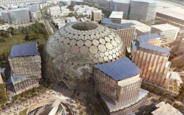 Expo Dubai 2020 wird verschoben (Foto: Expo 2020)
