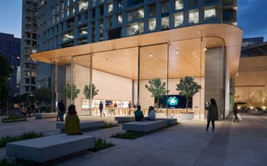 Apple Store in Mexico City (Foto: Apple)