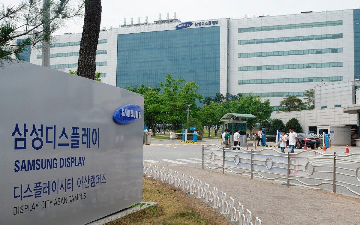 Samsung Display Fabrik in Südkorea (Foto: Samsung Display)