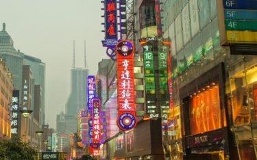 Die Corona-Krise schwächt DooH in China stark, stärkt dafür E-Commerce und Video-DIenste (Foto: Pixabay)