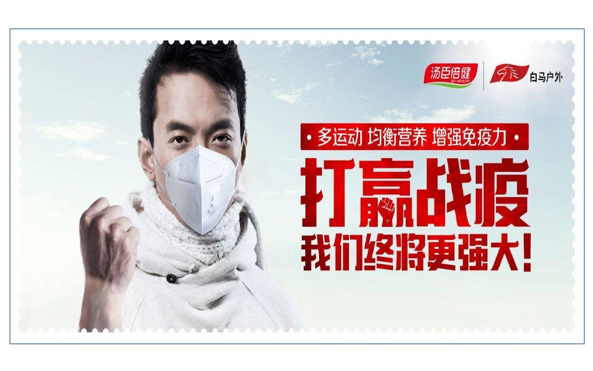 DooH-Kampagne in China auf Clear Media Display (Foto: Clear MEdia)