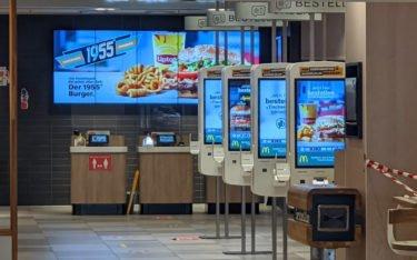 Digital Signage bei McDonalds (Foto: invidis)