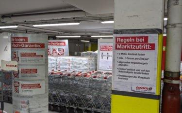 Zutrittskontrolle im Baumarkt (Foto: invidis)