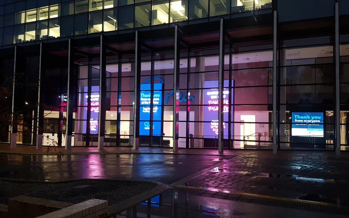 Front des Harry Perkins Instituts in Australien, das BrightSign und Signagelive mit neuen Digital Signage-Lösungen bestückt haben (Foto: BrightSign)