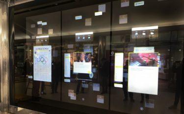 Um sein Informations-Angebot moderner zu präsentieren installierte die Rheinische Post vor der Lokalredaktion in Düsseldorf mit Tennagels eine neue LED-Newswall (Foto: Tennagels Medentechnik)